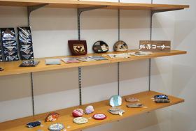 作品展示室 販売スペース1